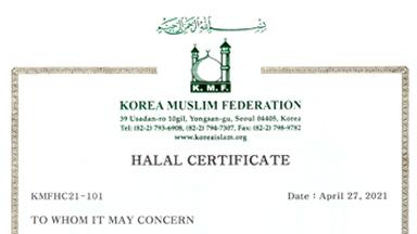 XS Drinks Halal Certificate