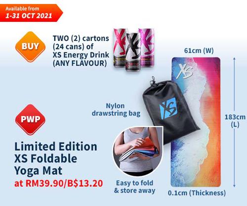 PWP Limited Edition XS Foldable Yoga Mat