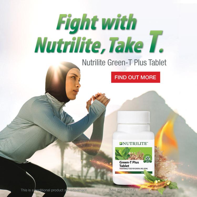 NUT_GreenT_mobile_en