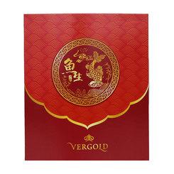 Vergold Yee Sang - 600g