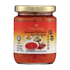 Vergold Hainanese Chilli Sauce - 220g