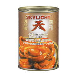 Skylight Braised Amidori Abalone with Superior Sauce - 420g