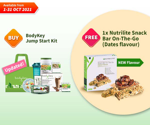 FREE Nutrilite Snack Bar On-The-Go (Dates Flavour)