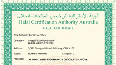 XS Mixed Whey Protein Halal Certificate