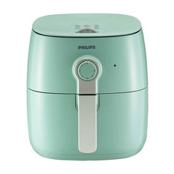 Philips Airfryer (HD9723) – Desert Green