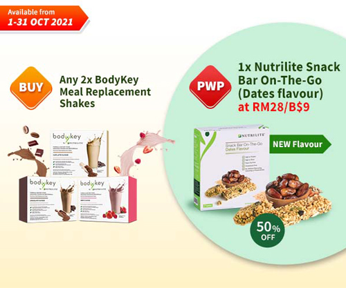 PWP Nutrilite Snack Bar On-The-Go (Dates Flavour)