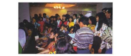 Amway Malaysia 1996