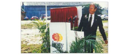 Amway Malaysia 1987
