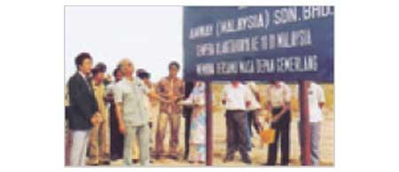 Amway Malaysia 1985