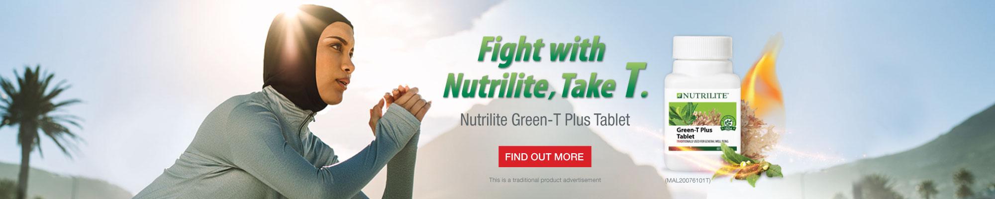 NUT_GreenT_dekstop_en